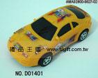 禮品 贈品 禮贈品 禮品公司-AMA02900-0627-02 - DO1401迴力車