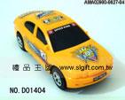 禮品 贈品 禮贈品 禮品公司-AMA02900-0627-04 - DO1404迴力車