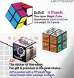 禮品公司 禮品 贈品 禮贈品-AMF07728000A2F - 二層疊細縫魔術方塊