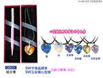 禮品王國-XXA016212000QB001 - SW平頭晶鑽筆+SW五彩鑽心型鍊組合