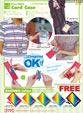 禮品 贈品 禮贈品 禮品公司-XXC0786000U07150 - 1/4無限用途票卡套(1K)