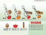 禮品公司 禮品 贈品 禮贈品-XXC0847000M-A-B-C-D - 發財鑰匙圈