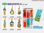 禮品公司 禮品 贈品 禮贈品-XXE0618000JH-CB01-022 - 雙面琉璃金箔系列