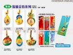 禮品公司 禮品 贈品 禮贈品-XXE0618000JH-CB023-032 - 雙面琉璃金箔系列