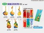 禮品公司 禮品 贈品 禮贈品-XXE0618000JH-CB026-037 - 雙面琉璃金箔系列