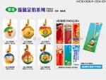 禮品公司 禮品 贈品 禮贈品-XXE0618000JH-CB04-035 - 雙面琉璃金箔系列