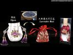 禮品 贈品 禮贈品 贈品公司-XXF079112800XF09100111 - 小福袋(白)