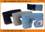 贈品 禮品王國-XXF08500I1 - PVC充氣枕(1K)